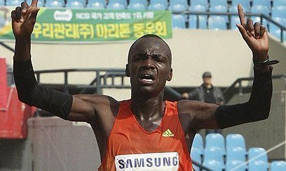 Three Kenyan athletes banned by IAAF for doping