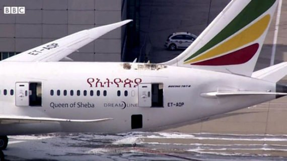 Ethiopian Airline 767-300 plane successfully took off from short run way