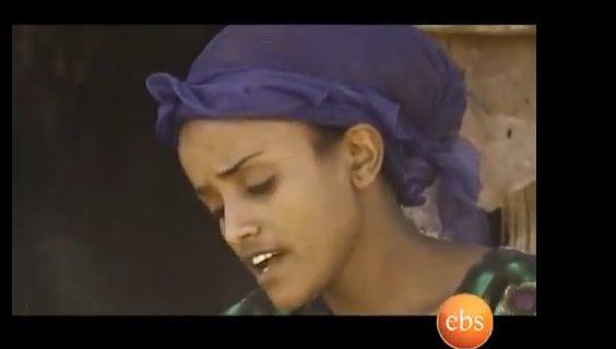 Gelawa-Ethiopian Music