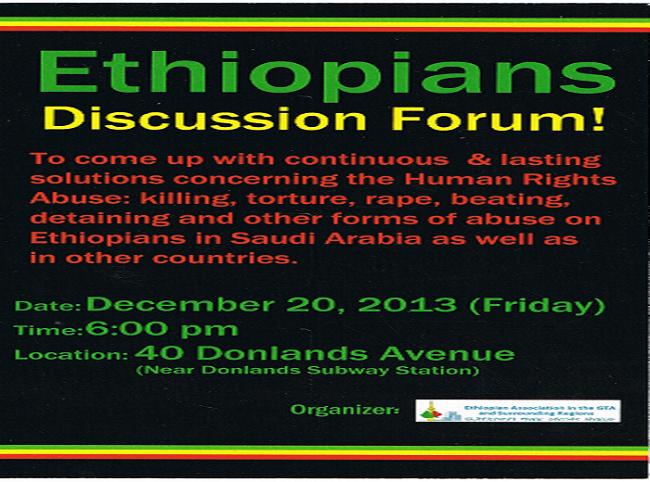 Untitled Ethiopian Community Forum