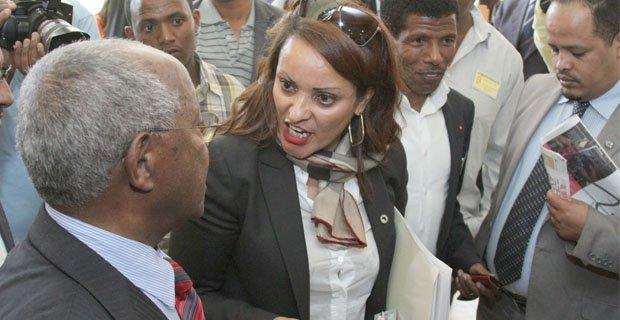 Addis Fortune