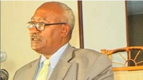 Interview with Eng. Gizachew Shiferaw – SBS Amharic