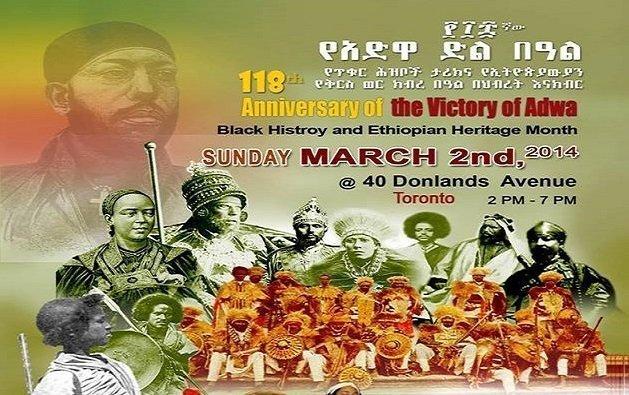 Adwa event