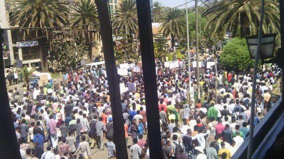 Bahir Dar Demonstration Against Regional authorities
