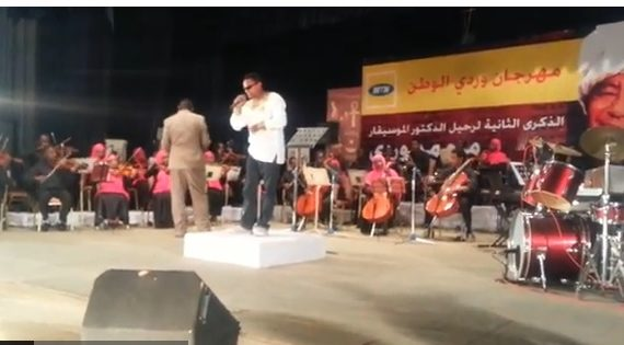 Seberta – Sudanese Song by Teddy Afro at Mohammed Wardi's Memorial Event