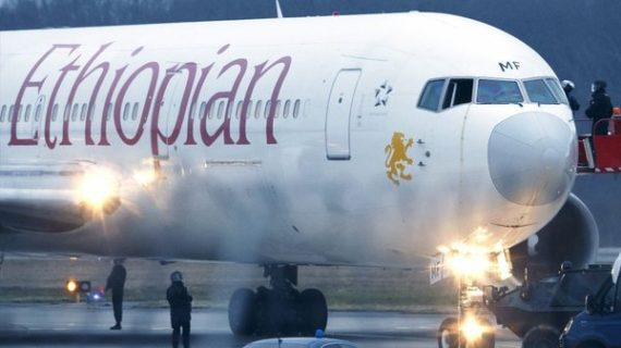 Ethiopia: Ethiopian Airlines Co-pilot mother speak out. Simply, very sharp!