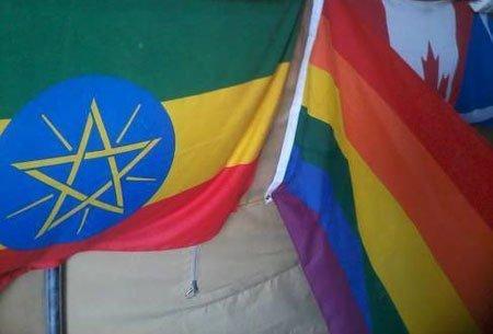 """Rainbow -Ethiopia"" /LGBTQNation"