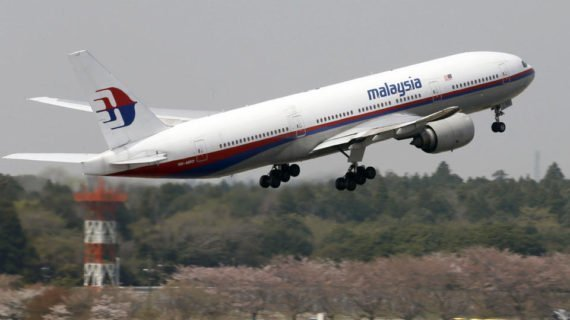 Video : Malaysia Airline Planes MH370 Missing for 10 hours