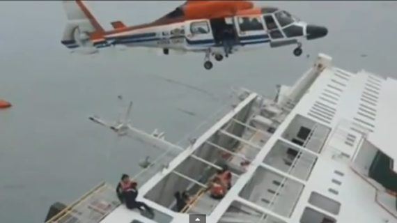 Video: South Korea Ferry Sinking