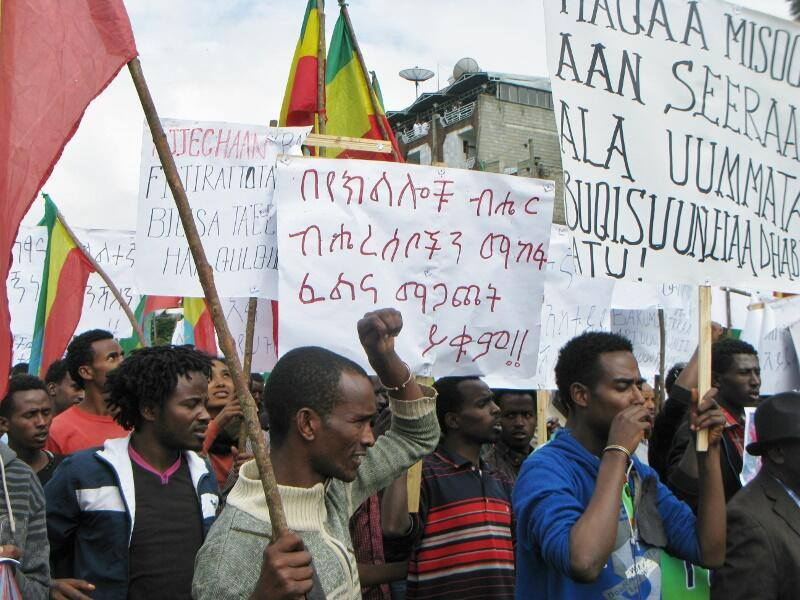 Medred Demonstration in Addis Ababa