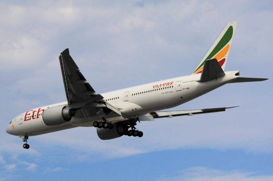 Ethiopian Airlines - Starts  Services to Guinea, Conakry