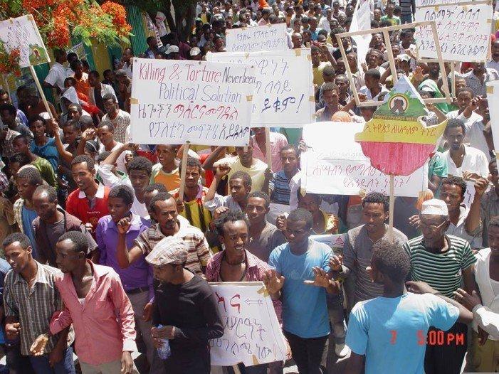 Photography : UDJ Demonstration in Adama, Ethiopia