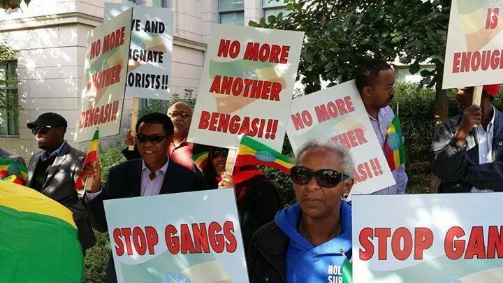 Image source- from facebook page of Ethio Sunshine