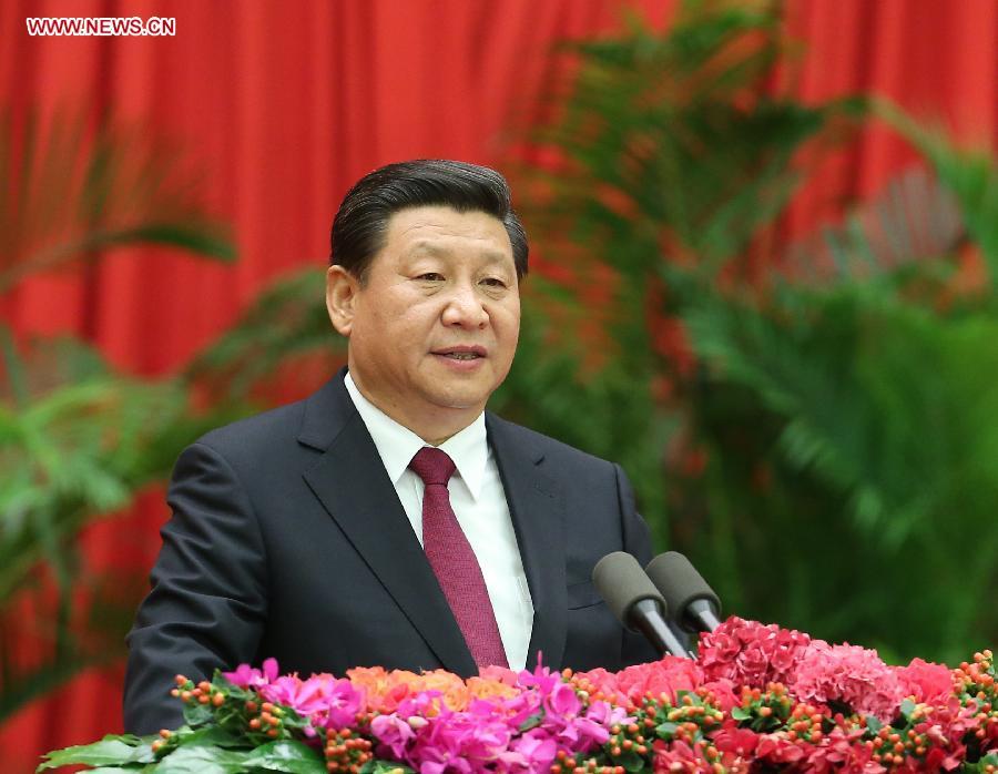 Source -Xinhua