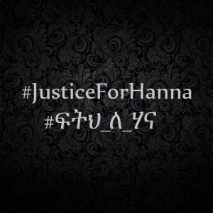 Source : Justice for Hanna Facebook page