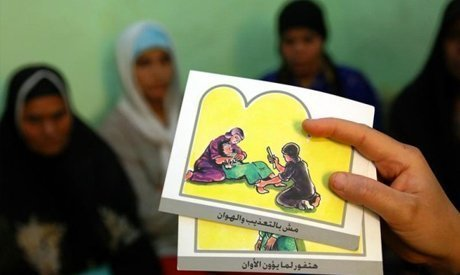 A counsellor in Egypt holds up cards used to educate women about female genital mutilation (FGM) in Minia in this photo from 2006 (Photo: Reuters)