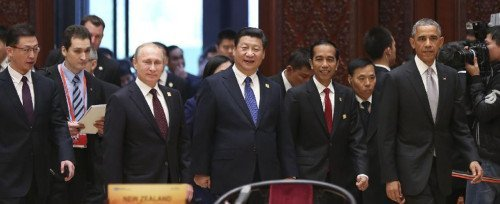 APEC leaders' meeting held in Beijing