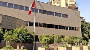 The Canadian Embassy in Cairo is closed on Monday because of unspecified security concerns. (Derek Stoffel/CBC News)