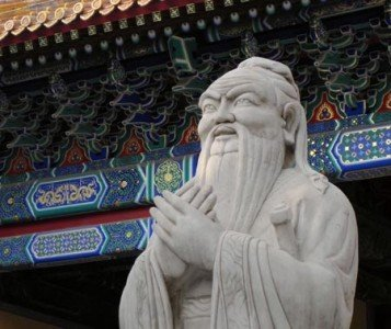A Confucius statue at a Confucius temple in Shandong province, April 11, 2009. (File photo/CFP)