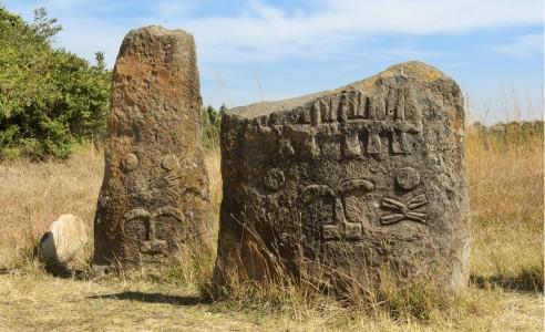 Tiya Megaliths-of Ethiopia