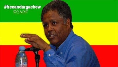 Andargachew   - Source - Tsige  RedressOnline