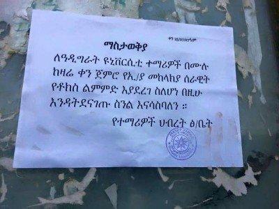 Omens of impending war between Eritrea and Ethiopia?