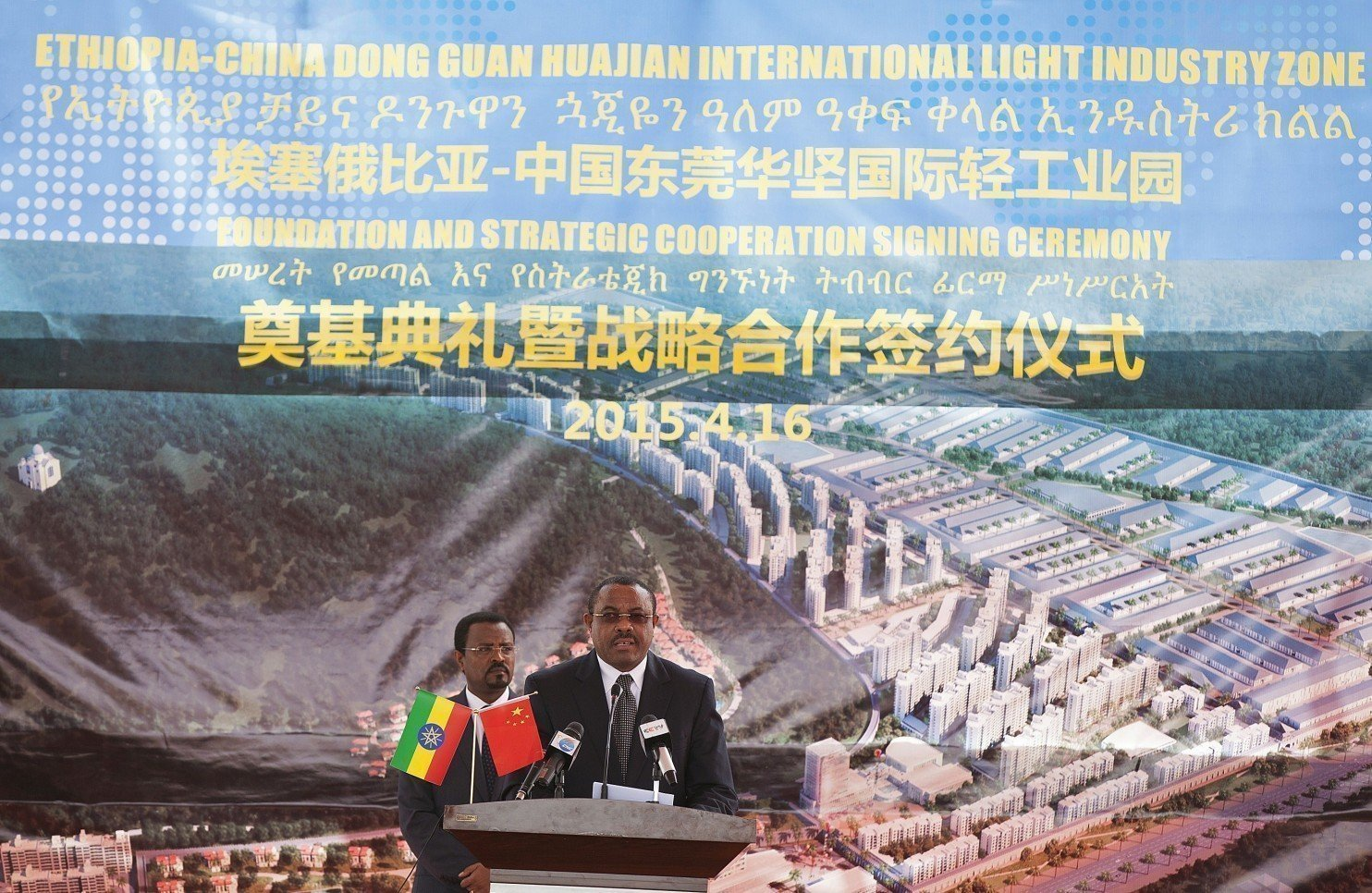 Hailemariam Desalegn, Prime Minister of Ethiopia, speaks during the opening ceremony for the groundbreaking of the Ethiopia-China Dong Guan Huajian International Light Industrial Zone outside of Addis Ababa on April 16, 2015. (Zacharias Abubeker/AFP/Getty Images)