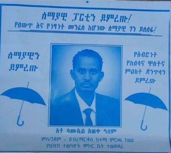 Samuel Awake's election time campaign flyer  Credit :  @zesemir