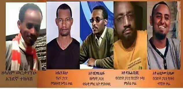 released prisoners Ethiopia