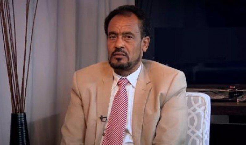 Bekele Gerba _ Protest in Oromo region _Ethiopia
