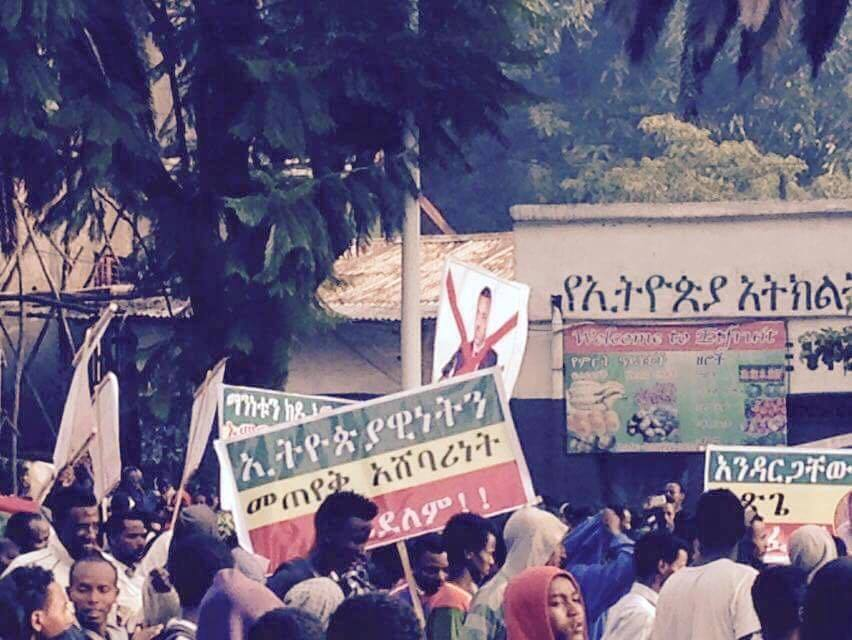 Bahir Dar protest Photo : ESAT