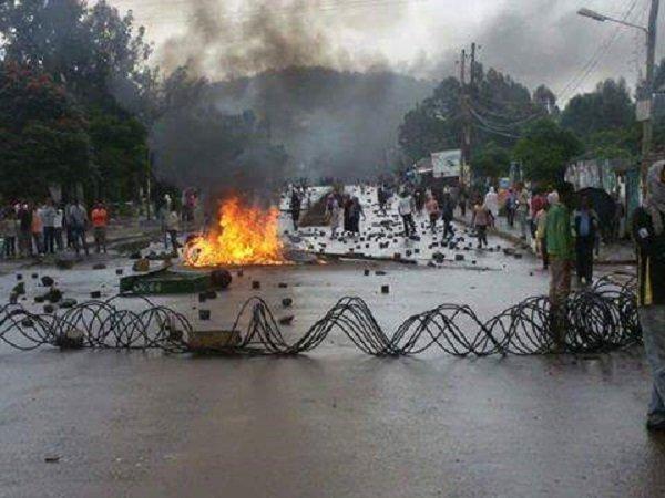 Gondar protest now