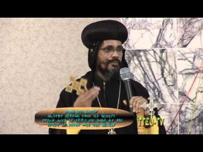 Bahir Dar Archbishop Abune Abraham  Source : Wongel Tube
