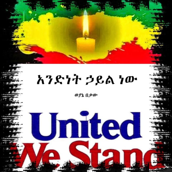 Unity : Time stand together as one people , Obang Metho