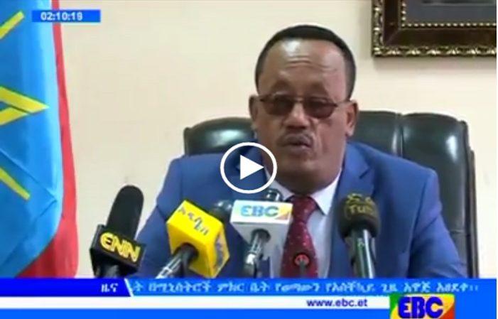 Ethiopia widens anti-corruption crackdown with asset freezes : Xinhua