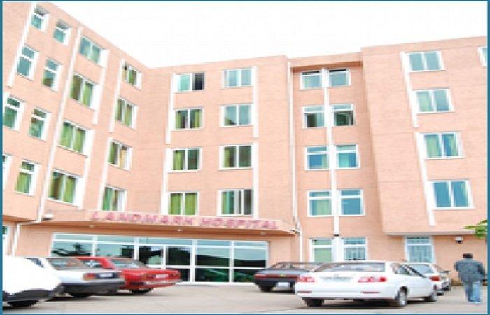 LandMark Hospital In Addis Ababa, Ethiopia  Source :Ethiovisit