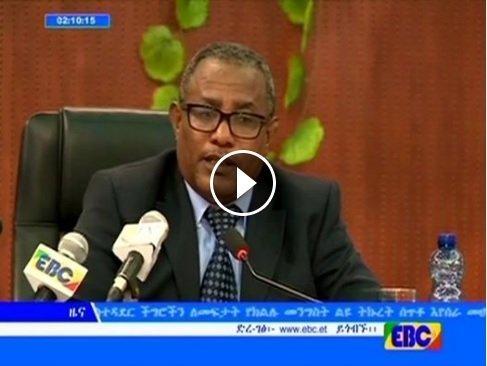 Ethiopia : Is TPLF planning to arrest Gedu Andargachew?