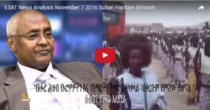 Ethiopia Esat News Ysis November 7 2016 Sultan Hanfare Alimirah