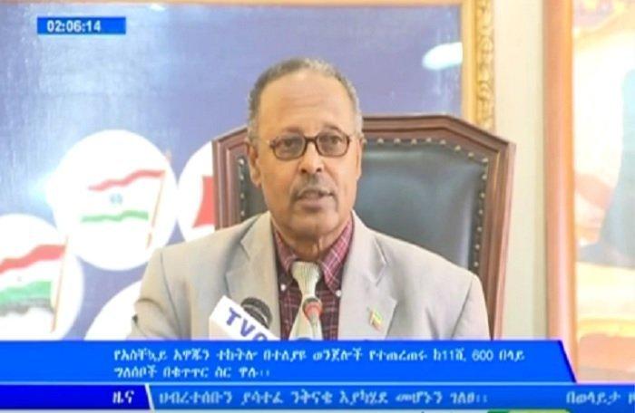 Tadesse Wordofa Source : screenshot from EBC video
