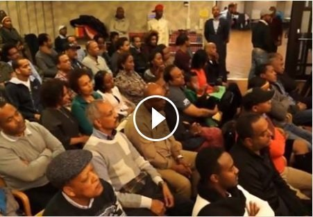 Ethiopian National Movement meeting in Sweden