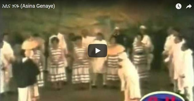 Magnificent Ethiopian Christmas music Asina bel  Ethiopia's Jingle Bells