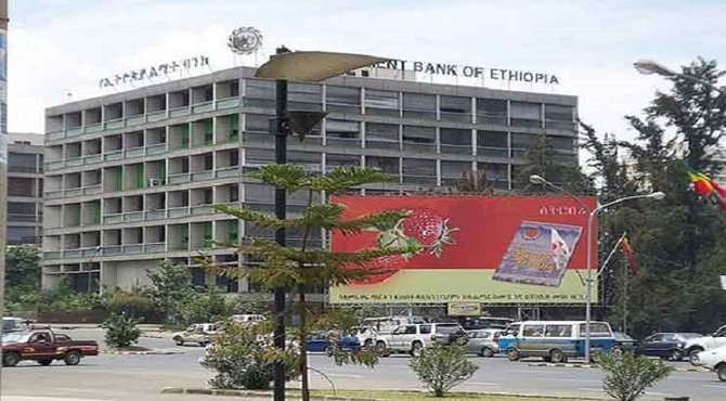 Development Bank of Ethiopia - source EBC