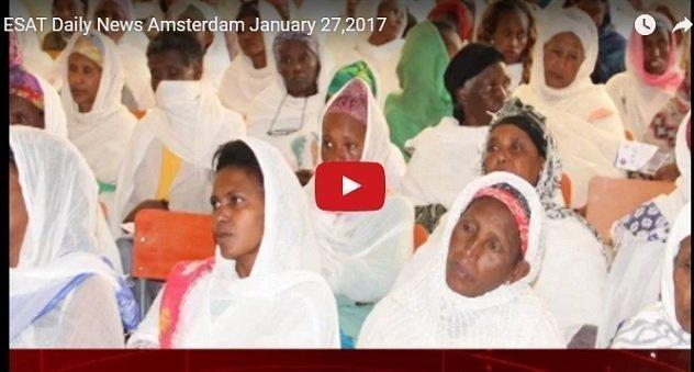 ESAT Daily News Amsterdam January 27,2017 [Amharic