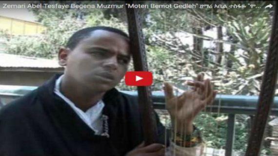 Abel Tesfaye's Begena Song – moten bemot gedleh