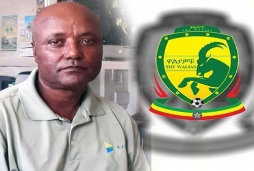 Asenafi Bekele New coach -Ethiopia