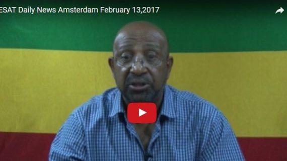 Ethiopian Video, Ethiopian Music Video & More from Ethiopia