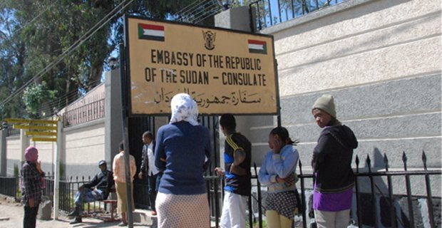 Embassy of Sudan in Addis Ababa. Source : Addis Fortune