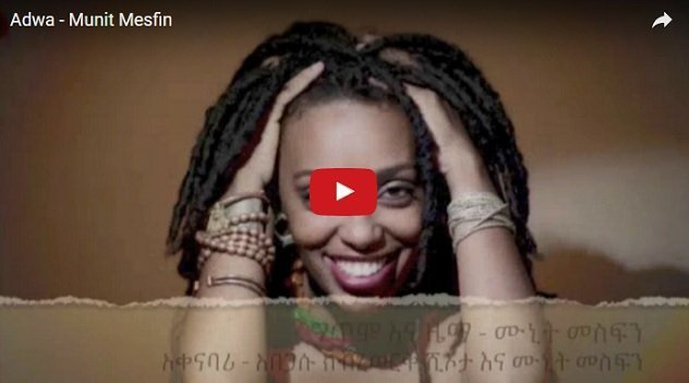 Munit Mesfin : Adwa  – Tribute to African Victory