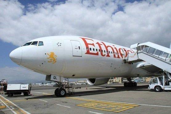 Ethiopian Airlines Emergency landing - Lahore