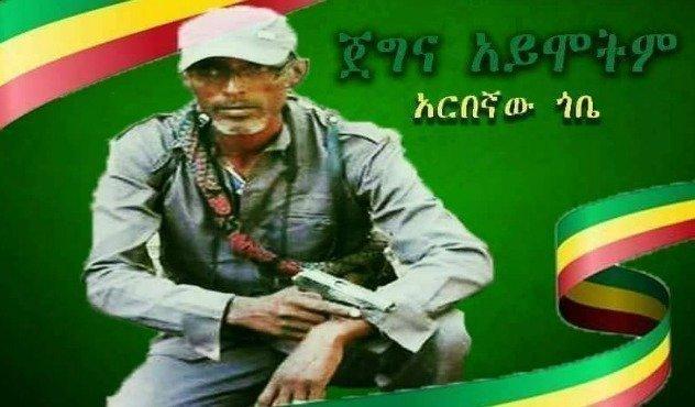 Gobe Melke - Gonder- Ethiopia - Assasination